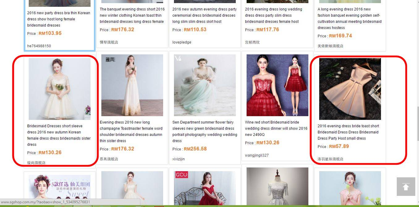 Hundred of bridesmaid dress selection from different e-commerce website