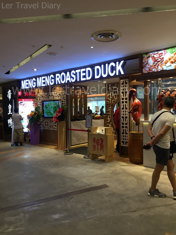 Meng Meng Roasted Duck 阿明皇帝鸭 JB City Square Branch